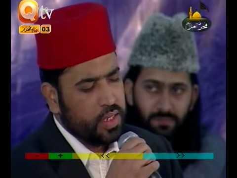 Urdu Naat(darkar He Roshni Ya Nabi)afzal Noshahi In Minhaj Ul Quran.by Visaal video