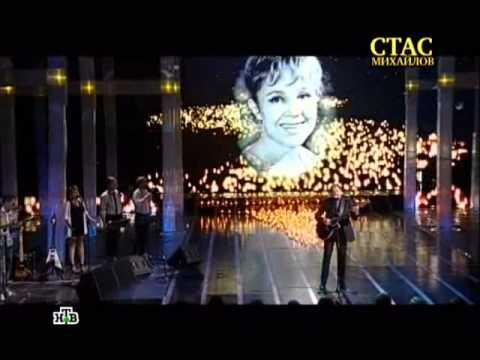Стас Михайлов - Уходите (live)