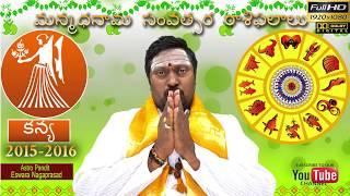 Download Kanya Rasi: Uttara, Hasta, Chitta Nakshatra Phalalu  2015 to 2016 3Gp Mp4