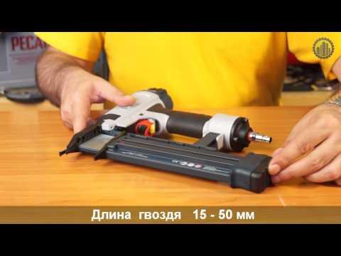Пневматический гвоздезабивной пистолет BOSCH GSK 50 Professional