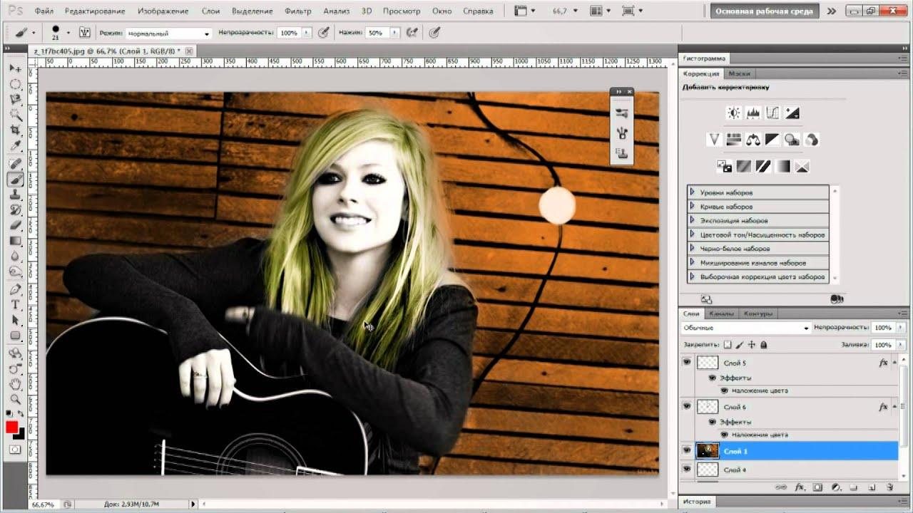 Как делать черно белое фото цветным