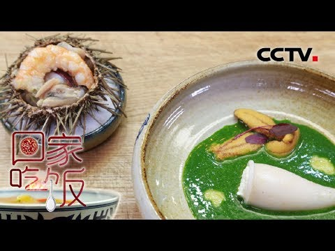陸綜-回家吃飯-20190121 奶酪餡兒小魷魚配海鮮沙拉紅燒帶魚