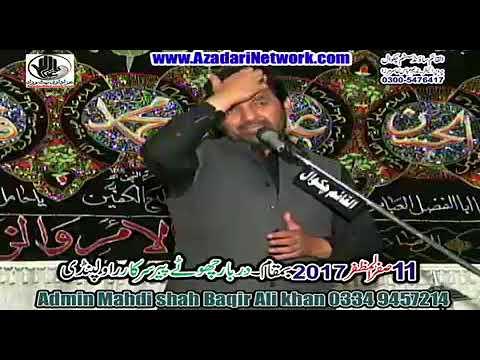 Allama Muhammad Abbas Rizvi || Majlis 11 Safar 2017 Chota Peer Rawalpindi ||