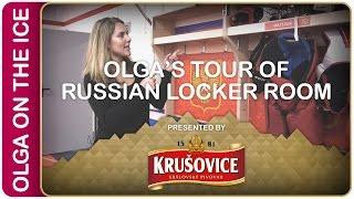 Olga's tour of Russian locker room  | #IIHFWorlds 2016