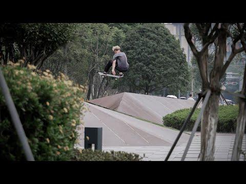Alex Mizurov & Gino Körner in China