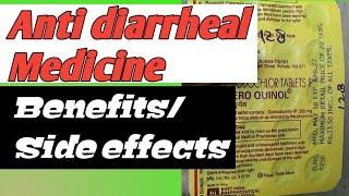 Enteroquinol Tablet benefits and side effects||best anti diarrheal medicine||दस्त की दवा