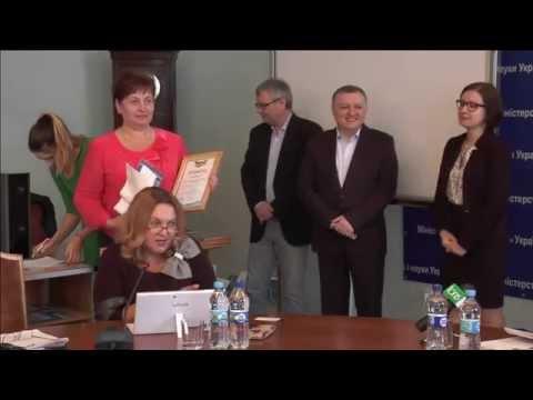 Нагородження переможців конкурсу