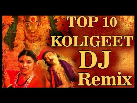 Top 10 Marathi Koligeet - Full Song Compilation. video