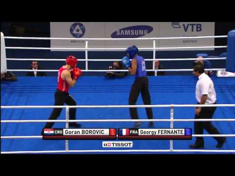 SAVATE(САВАТ) World Combat Games - 2013 Saint Petersburg (FINALS) Image 1