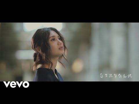 Download 黃妍 Cath Wong - 偷時間的人 Mp4 baru