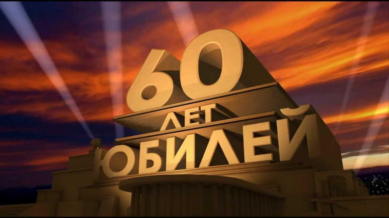 фотографии 60: