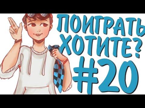 St. СБОРОЧНЫЙ СТРИМ #20 МАКСИМАЛЬНО С ВАМИ!