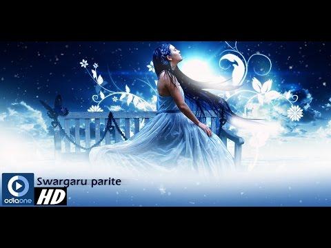 Odia Romantic Album   Bhala Pai Bhul Hela   Swaragaru Pari Tie...