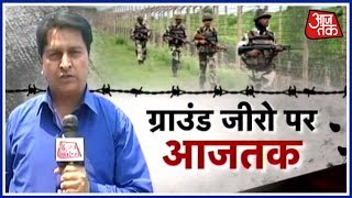 Download Aaj Tak's Ground Report From Nowshera, J&K 3Gp Mp4