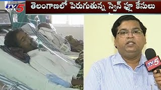 Increasing Swine Flu Cases in Telangana