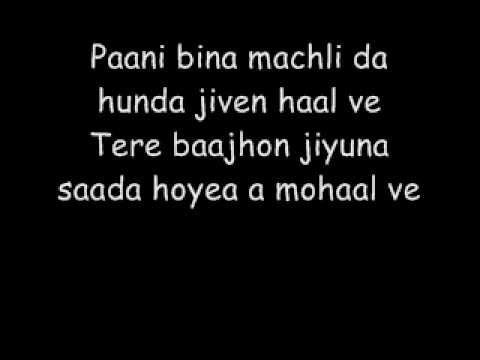 Rahat Fateh Ali Khan Akhiyan Lyrics (new Song 2012) (hd) video