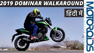 New 2019 Bajaj Dominar 400 UG Walkaround and First Impressions in Hindi | Motoroids