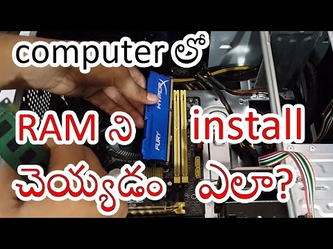 (Collab) How to Install RAM in a Computer | Telugu