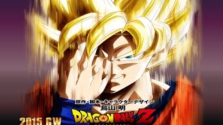 Dragon Ball Z 2015 TRAILER  LOQUENDO