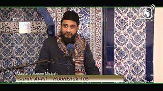Uitzending 114 Surah al-Fil