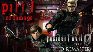 Resident Evil 0 HD Remaster Wesker Mode Walkthrough Part 1 - No Damage - Train