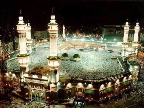 Surah Fatiha Recited By All 9 Imams Of Masjid Haram | Makkah | Latest Recordings Included video