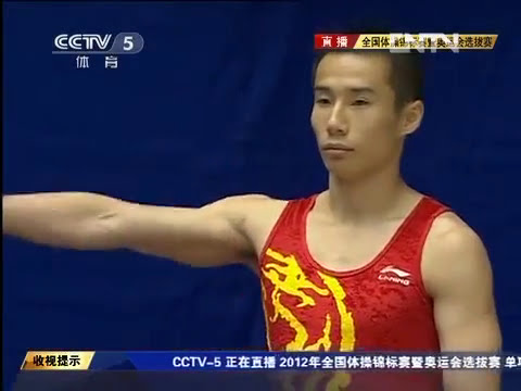 肖欽 XIAO Qin, PH EF - The 2012 Chinese Gymnastics Nationals / Olympic trials