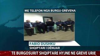 A1 Report - Greqi, të burgosurit shqiptarë në burgun e Grevenas nisin greve urie