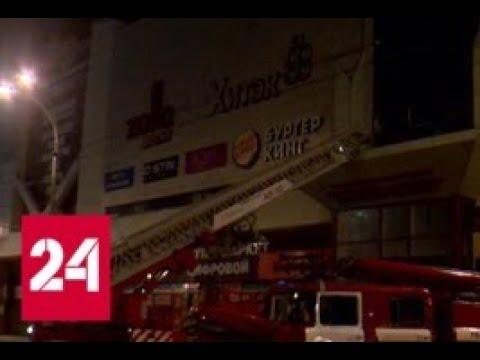 Очевидцы рассказали о страшном пожаре в торговом центре Кемерова - Россия 24