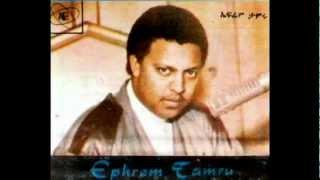 Ephrem Tamiru - Endegebsu Zala እንደ ገብሱ ዛላ