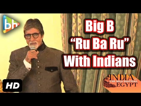 Big B regales Egyptians With His Magnificence