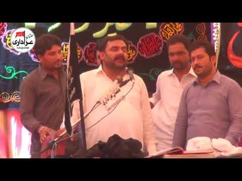 Zakir Syed Muhammad Hussain SHah | 19 Ramzan 2018 | Imambargah Bait ul Huzan Bhadur Pur Jalal Pur |