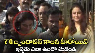 Actress Sonia Agarwal Visits Tirumala Tirupati Devasthanam | Sonia Agarwal Visit Tirumala Temple