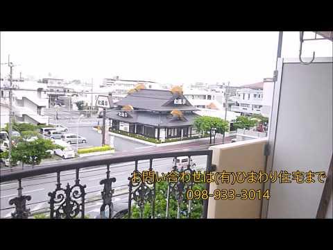 沖縄市泡瀬 1K 3.3万円 アパート