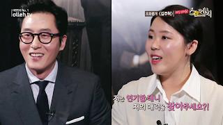 김주혁 [올레 tv 스타케치]