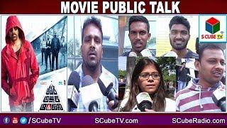 Amar Akbar Antony Public Talk | Raviteja | Ileyana | Telugu 2018 New Movie Review & Response