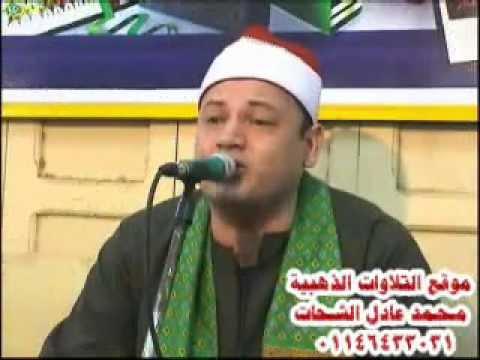 الشيخ محمود محمد صابر- سورة الجمعة وقصار 06.09.2012 Mahmood Sabir video