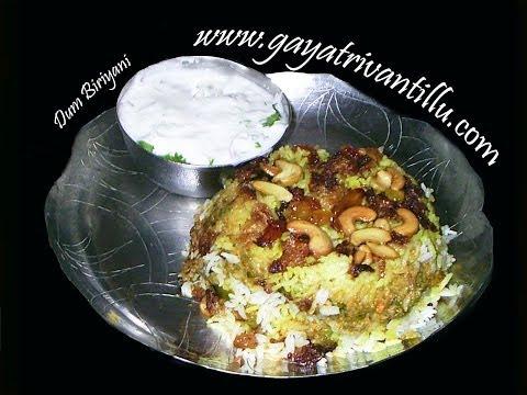 Dum Biriyani Part 1-  Indian Recipes - Andhra Telugu Recipes