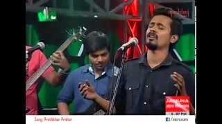Tore Mon Dia Live (Protikkhar Prohor ) - Moruvumi @NTV