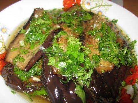Баклажаны в уксусно-чесночном соусе с кинзой. Грузинская кухня.