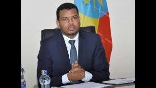 ETHIOPIAN REPORTER TV    የአማርኛ ዜና ጥር 25/2011 ዓ.ም. Amharic News 02/02/2019