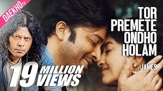Download Tor Premete | Satta |  James | Shakib Khan | Paoli Dam | Bangla movie song 2017 3Gp Mp4