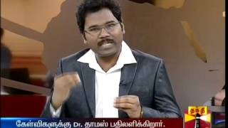 THANTHI TV- IVF Chennai - Dr.VM.Thomas- Interview Part-1- IVF Specialist chennai India