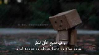 Download Lagu Ma al Qamar {Eng subtitles} | مع القمر- محمد المقيط | Muhammad Al-Muqit Gratis STAFABAND