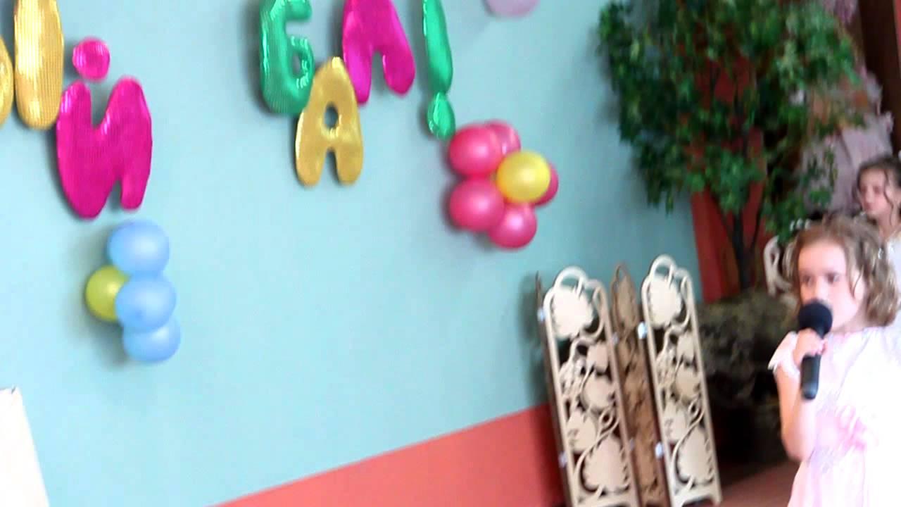 Песня прощайте игрушки закачать фото 84-850