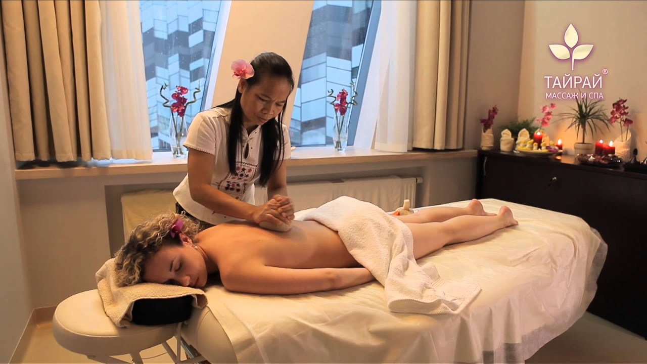 Тайский массаж с продолжением смотреть онлайн 11 фотография