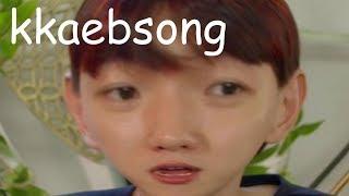 Just Baekhyun Things