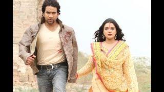 Dinesh Lal Yadav  Amarapali  Full Movie New  Lates