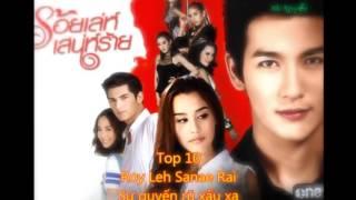 Top 12 Bộ Phim Thái Lan Hay Nhất 2015