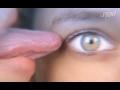 Fetish: Oculolinctus